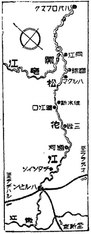 f:id:h30shimotsuki14:20190106174659j:plain:h350