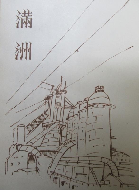 f:id:h30shimotsuki14:20190125184338j:plain:w300