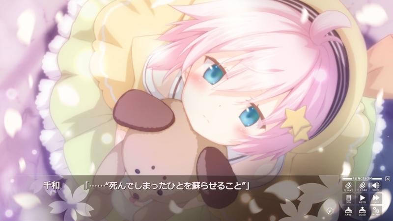 f:id:h30shimotsuki14:20190201211246j:plain