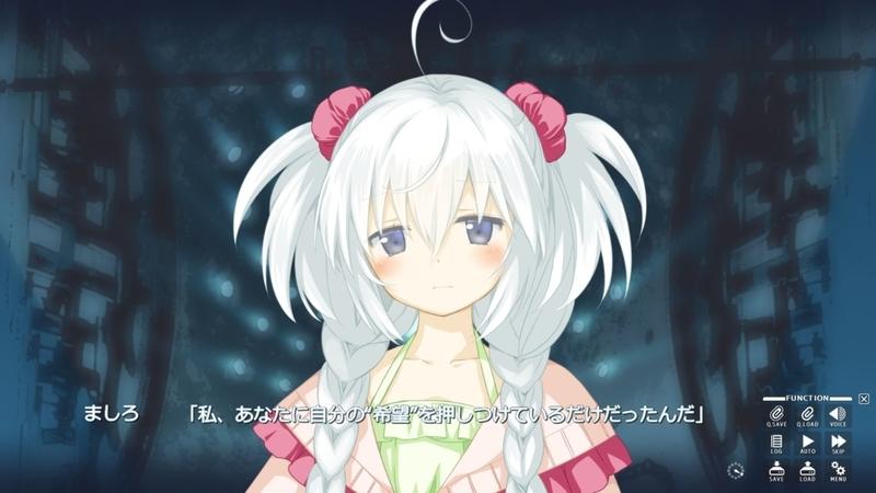 f:id:h30shimotsuki14:20190207132351j:plain