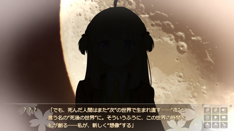 f:id:h30shimotsuki14:20190207132400j:plain