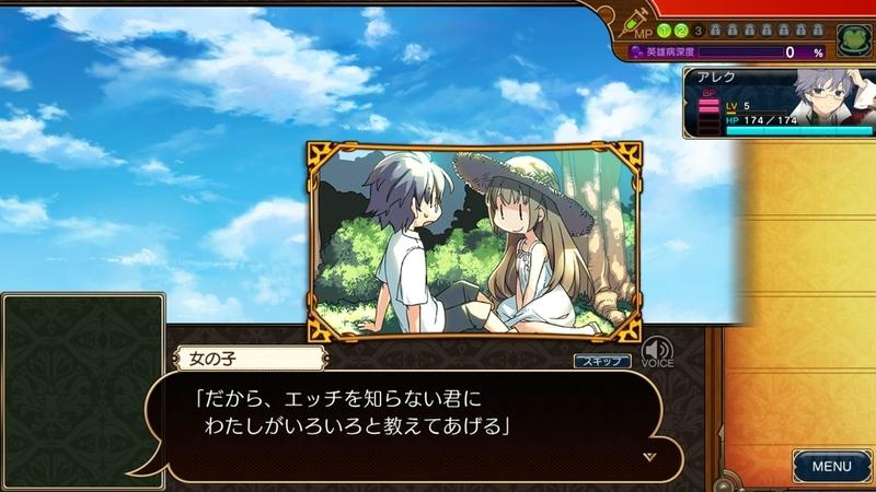 f:id:h30shimotsuki14:20190210152814j:plain