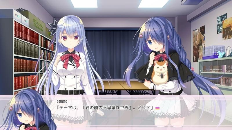 f:id:h30shimotsuki14:20190216114231j:plain