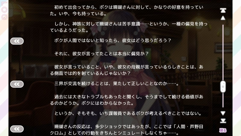 f:id:h30shimotsuki14:20190216114235j:plain