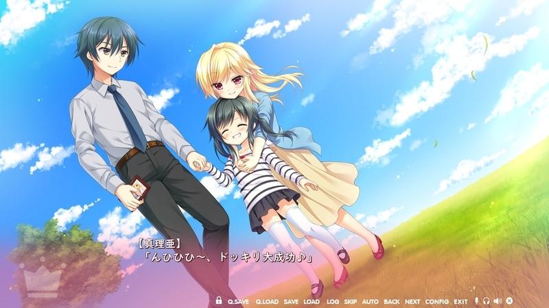 f:id:h30shimotsuki14:20190224000358j:plain