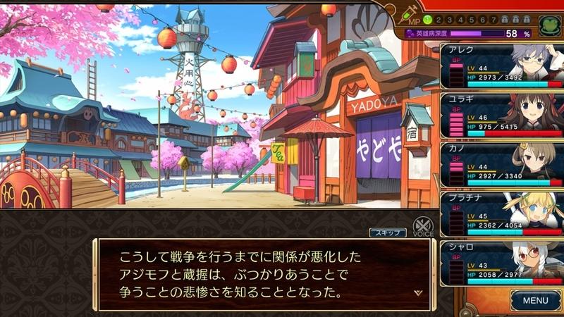 f:id:h30shimotsuki14:20190304075657j:plain
