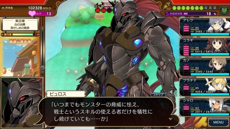 f:id:h30shimotsuki14:20190304075700j:plain