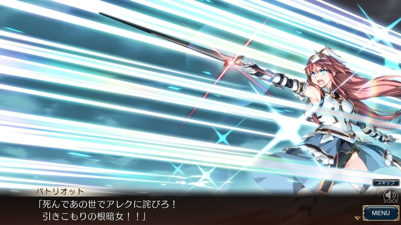 f:id:h30shimotsuki14:20190304075705j:plain