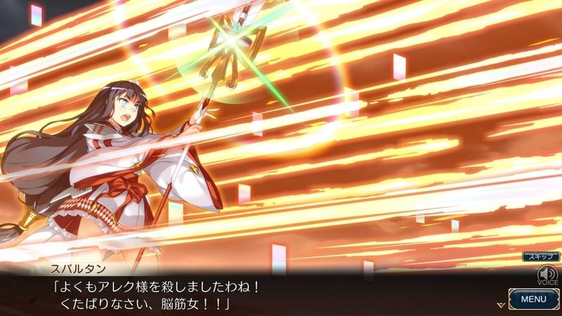 f:id:h30shimotsuki14:20190304075708j:plain