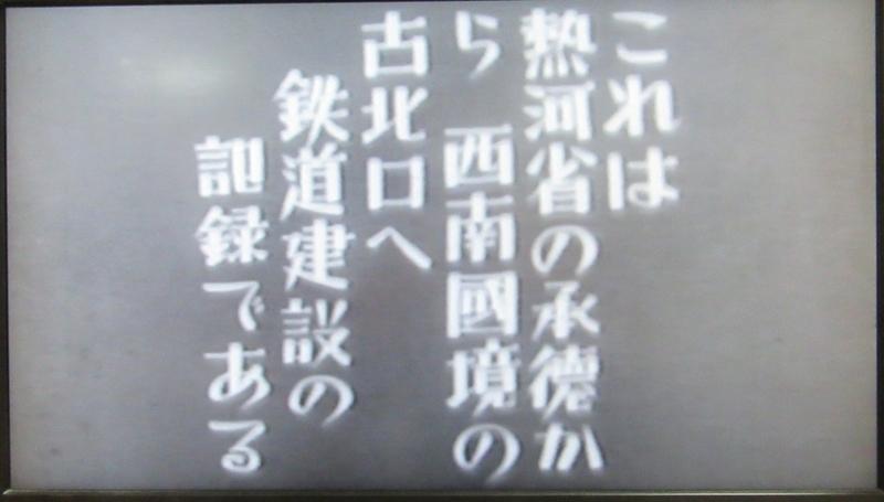 f:id:h30shimotsuki14:20190304185814j:plain