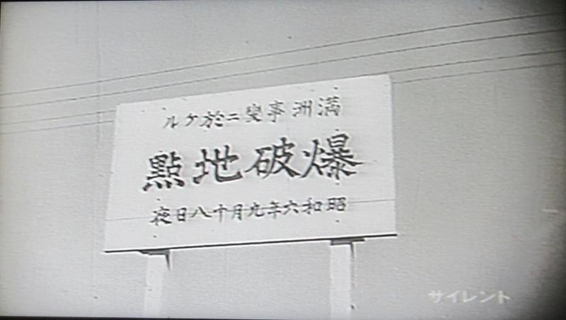 f:id:h30shimotsuki14:20190307182815j:plain