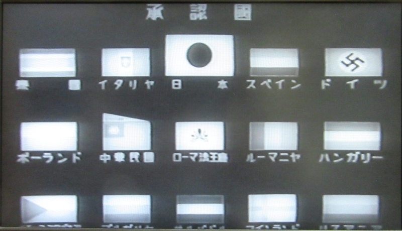 f:id:h30shimotsuki14:20190307182934j:plain