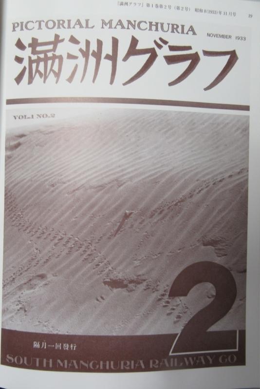 f:id:h30shimotsuki14:20190309210737j:plain:h300