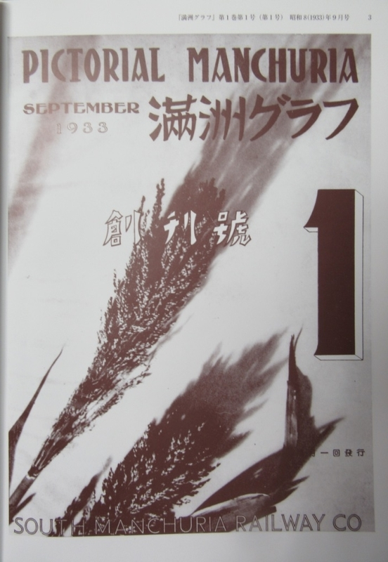 f:id:h30shimotsuki14:20190309210741j:plain:h300