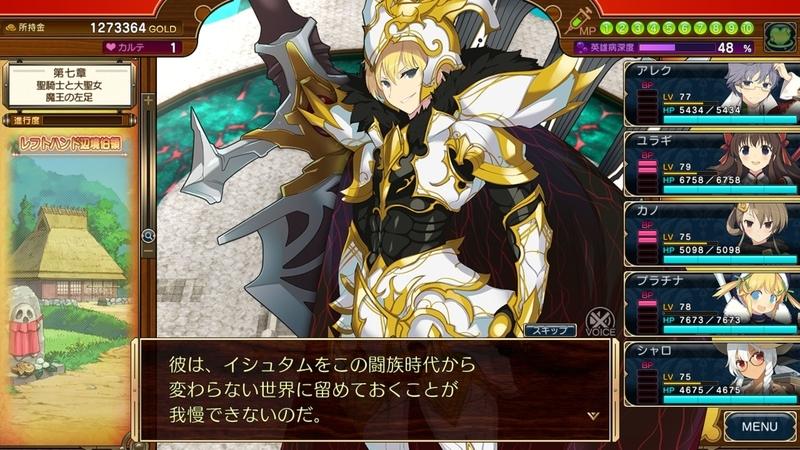 f:id:h30shimotsuki14:20190311015818j:plain