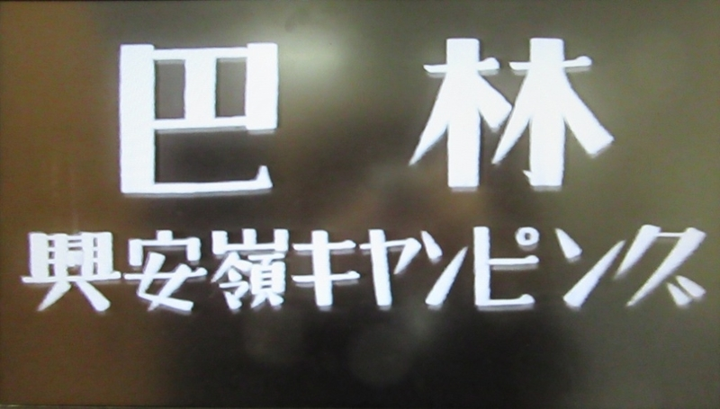 f:id:h30shimotsuki14:20190311144236j:plain