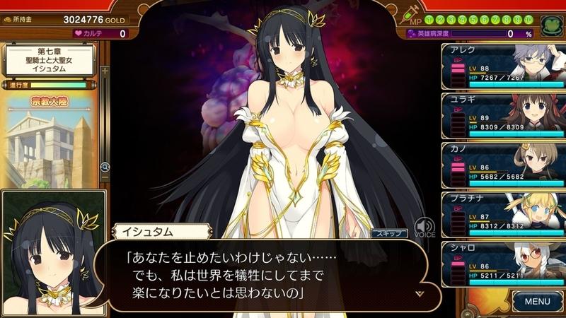 f:id:h30shimotsuki14:20190312145349j:plain