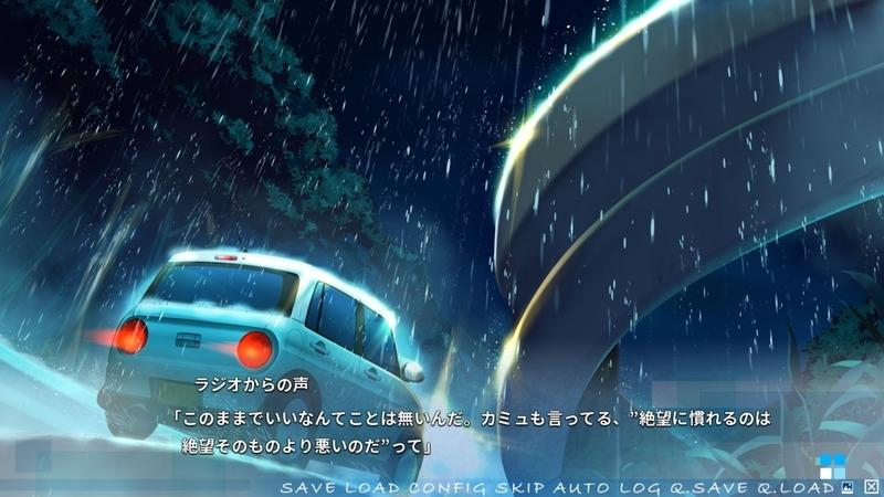 f:id:h30shimotsuki14:20190313184201j:plain