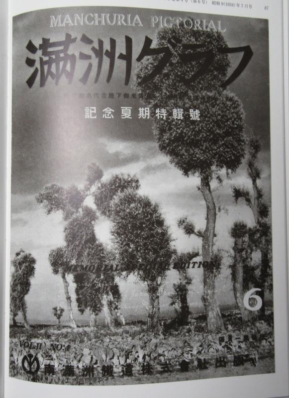 f:id:h30shimotsuki14:20190314222547j:plain:h300