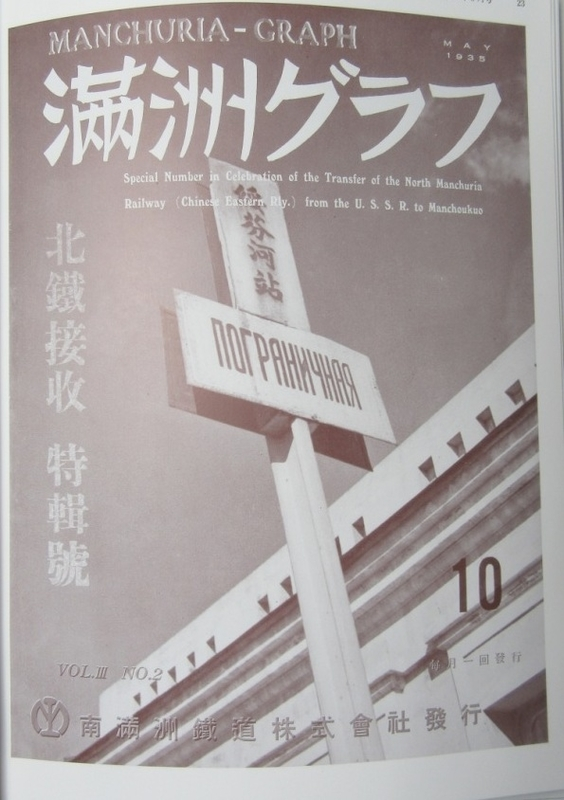f:id:h30shimotsuki14:20190315225641j:plain:h300