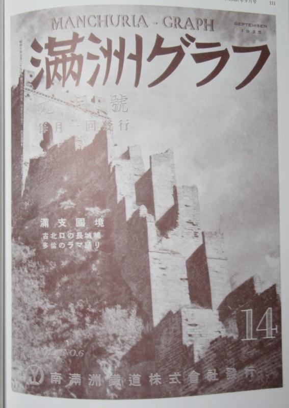 f:id:h30shimotsuki14:20190317223816j:plain:h300
