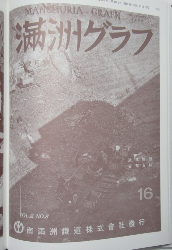 f:id:h30shimotsuki14:20190319000226j:plain:h300
