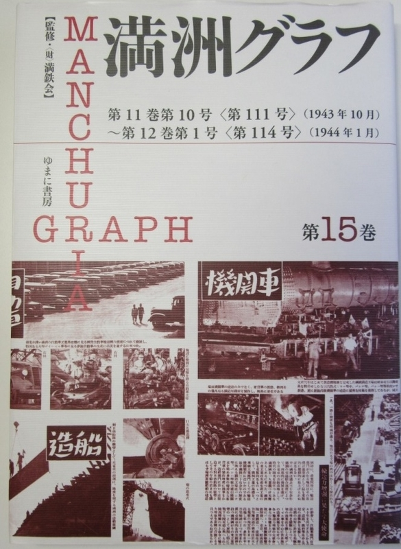 f:id:h30shimotsuki14:20190320173420j:plain:h300