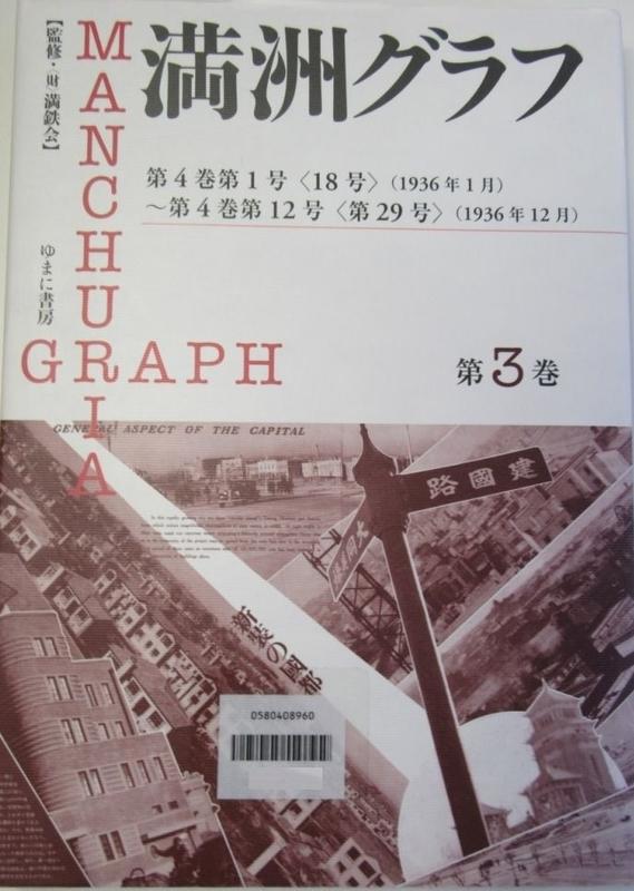 f:id:h30shimotsuki14:20190320175639j:plain:h300