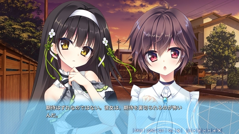 f:id:h30shimotsuki14:20190328102141j:plain