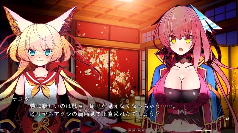 f:id:h30shimotsuki14:20190330021118j:plain