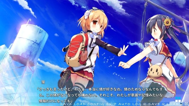 f:id:h30shimotsuki14:20190330234651j:plain