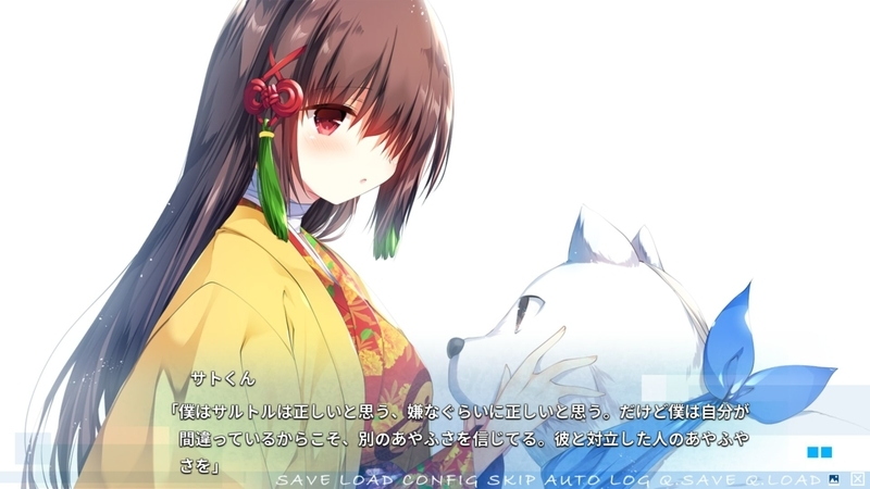 f:id:h30shimotsuki14:20190330234655j:plain