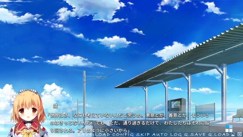 f:id:h30shimotsuki14:20190330234702j:plain