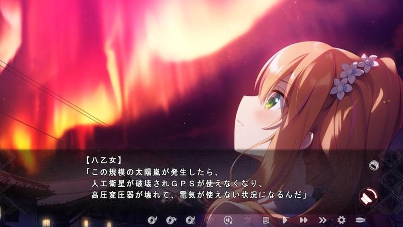 f:id:h30shimotsuki14:20190426175905j:plain