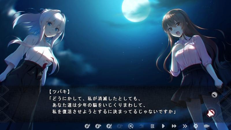 f:id:h30shimotsuki14:20190427112144j:plain