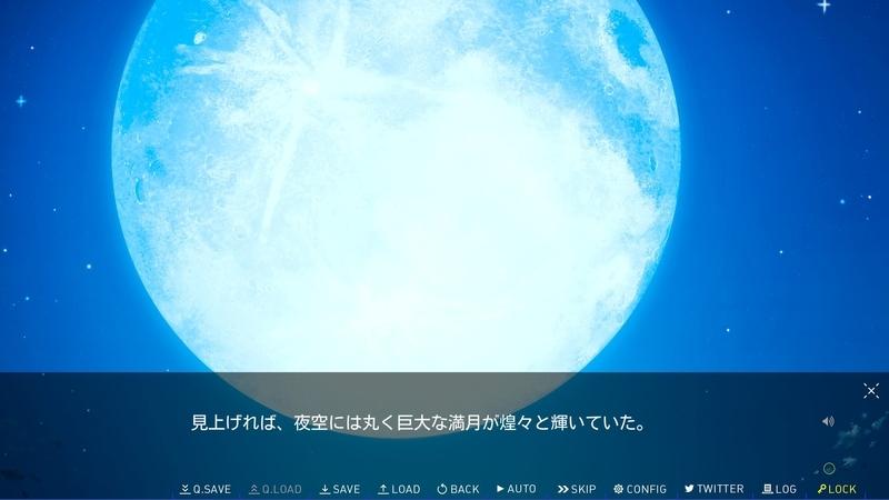f:id:h30shimotsuki14:20190508111115j:plain