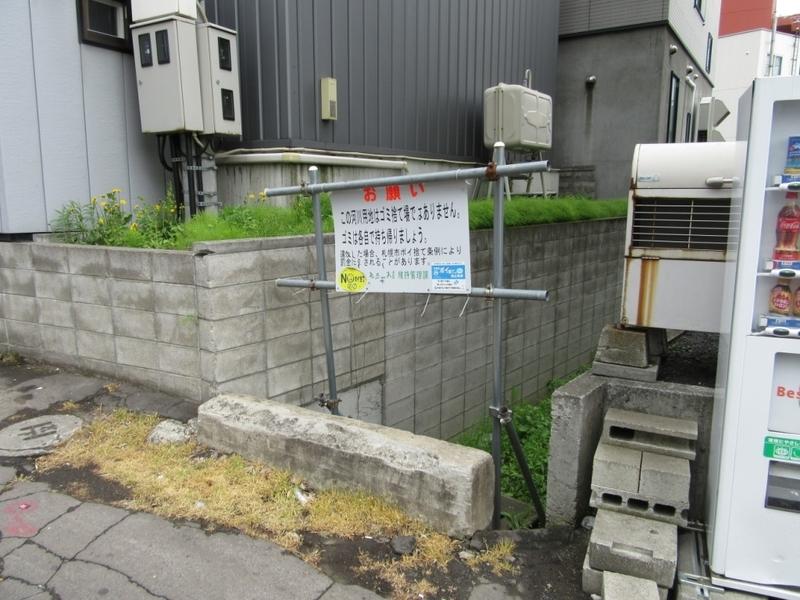 f:id:h30shimotsuki14:20190521230633j:plain