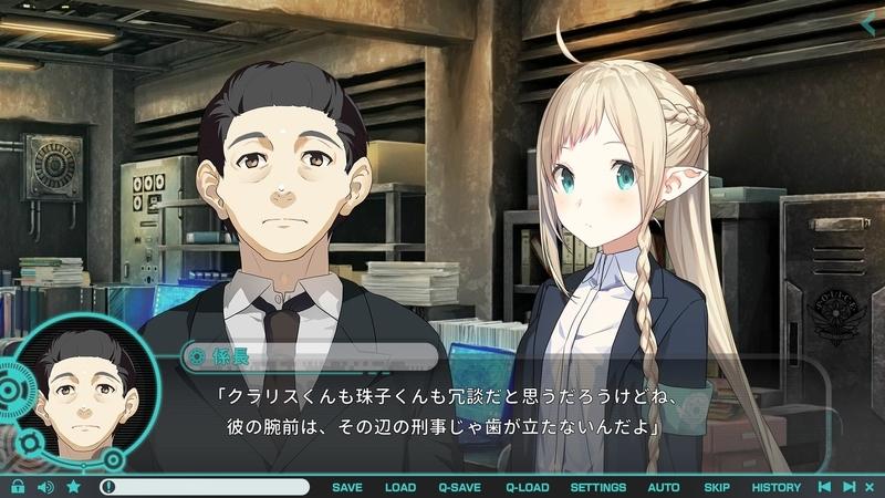 f:id:h30shimotsuki14:20190525194430j:plain
