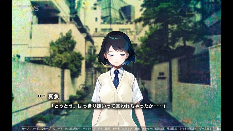 f:id:h30shimotsuki14:20190529233218j:plain