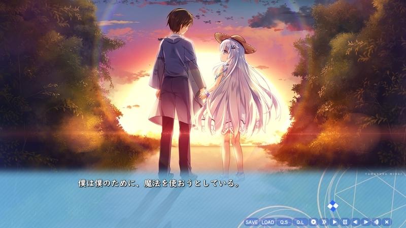 f:id:h30shimotsuki14:20190602204107j:plain