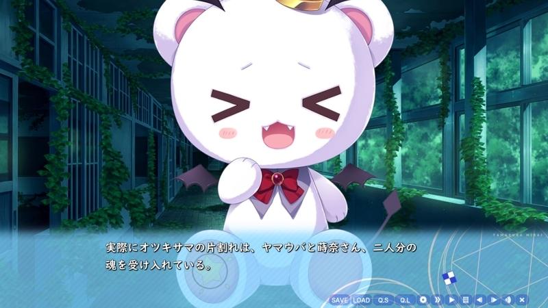 f:id:h30shimotsuki14:20190604015700j:plain