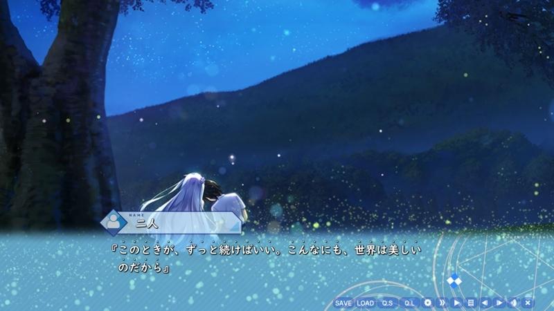 f:id:h30shimotsuki14:20190609142318j:plain