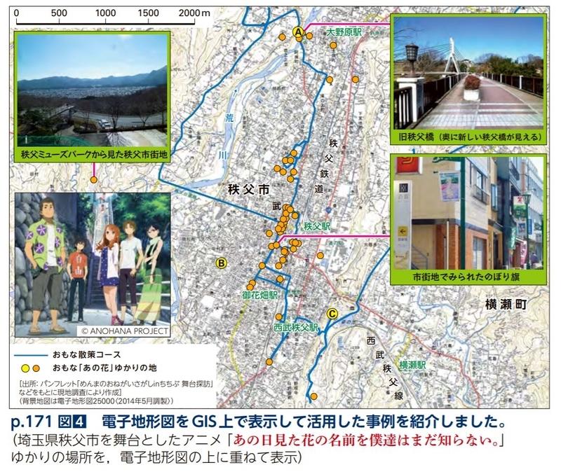 f:id:h30shimotsuki14:20190617090909j:plain