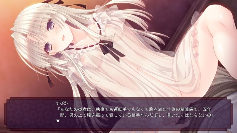 f:id:h30shimotsuki14:20190620012502j:plain