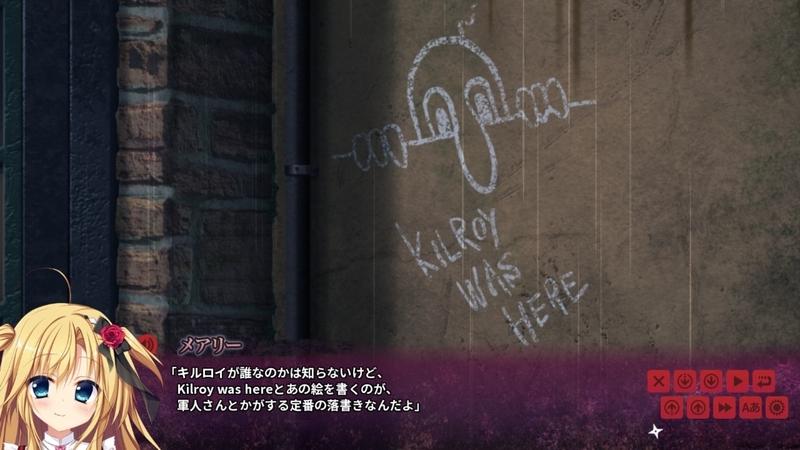 f:id:h30shimotsuki14:20190620102104j:plain