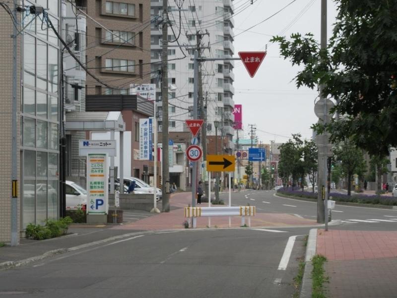 f:id:h30shimotsuki14:20190628214838j:plain:h200