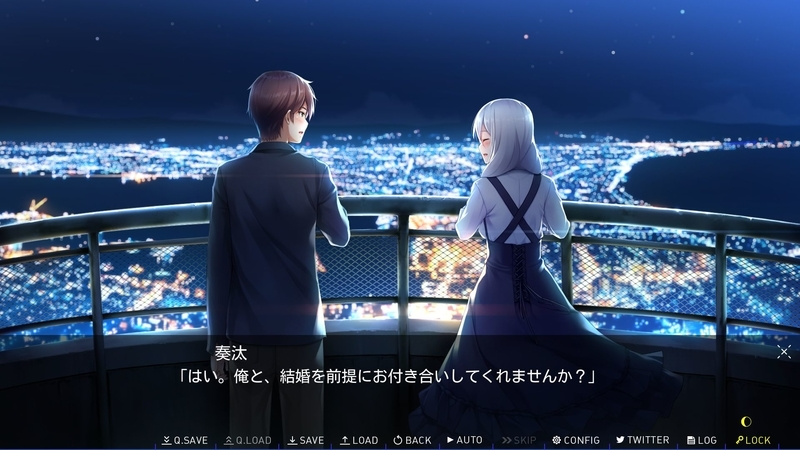 f:id:h30shimotsuki14:20190630104311j:plain