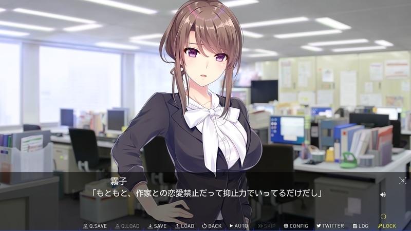 f:id:h30shimotsuki14:20190630104317j:plain
