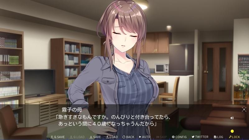 f:id:h30shimotsuki14:20190630154924j:plain