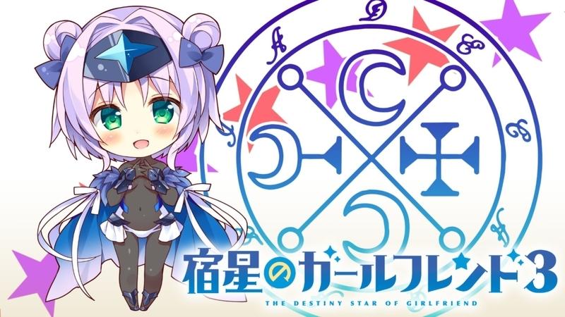 f:id:h30shimotsuki14:20190715022511j:plain